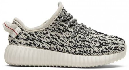 Adidas Yeezy Boost 350 'Turtle Dove' For Toddlers And Youth