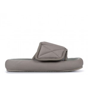 Adidas Yeezy Supply Nylon Slipper Taupe