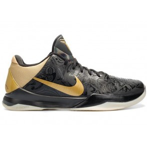 Nike Kobe 5 Big Stage Away